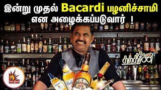 'Bacardi | IvanThanthiran 05-05-2020 Kalaignar Tv