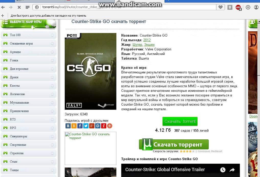 Скачать игру counter strike go бесплатно на компьютер (2,28 гб).