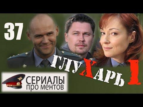 Видео Искупление фильм россия смотреть онлайн бесплатно в хорошем качестве
