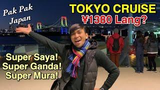 Tokyo Cruise sa Halagang ¥1380 Lang? OO, walang SCAM Ang Mura na Super Saya, Ganda Pa!