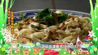 【預告】市場日本料理攤 頂級食材配人情味
