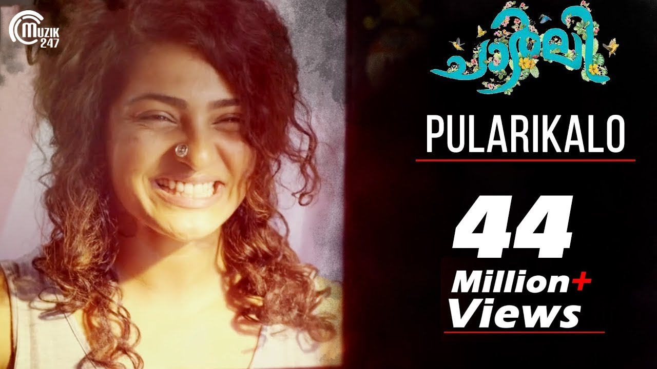 Download Charlie | Pularikalo Song Video | Dulquer Salmaan, Parvathy | Official