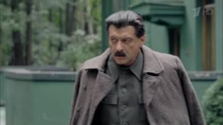 Власик тень Сталина 13 Серия