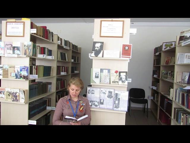 Изображение предпросмотра прочтения – АнжеликаЛеонова читает произведение «Крохотки:Дыхание» А.И.Солженицына
