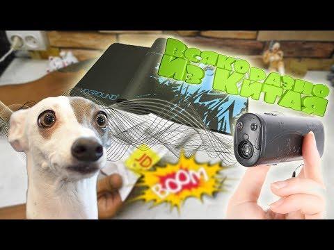 отпугиватель собак ультразвуковой алиэкспресс