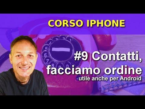 Quale nuvola per i contatti? ICloud di Iphone o Google di Android? | Daniele Castelletti
