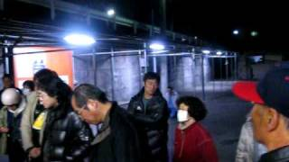 2011.3.15 22:31富士宮市で発生した震度6強の地震は、震源の深さ...