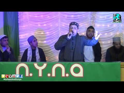 Waseem Ahmed   National Youth Naat Association   Keighley 2016