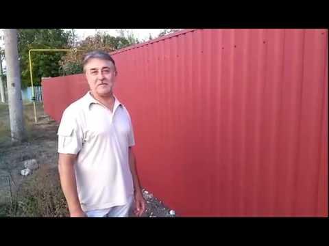 Заборы металлические, ограждения промышленные - YouTube