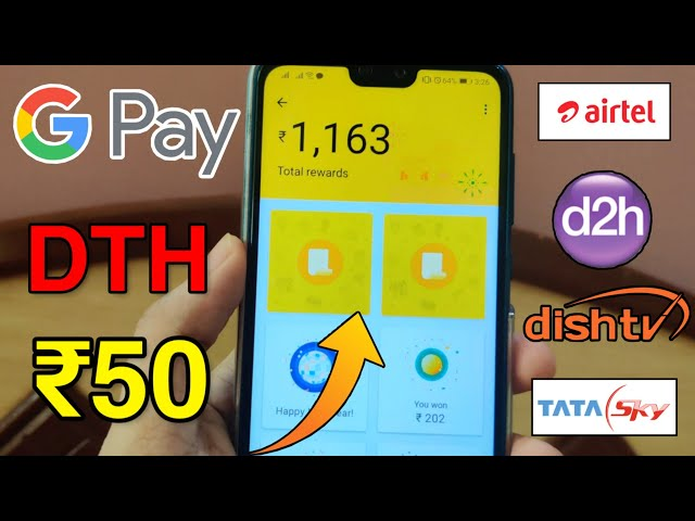 GooglePay Se DTH Recharge Kare Aur Paye Guaranteed ₹50 Cashback 😍   How To Do DTH Recharge On GPay?