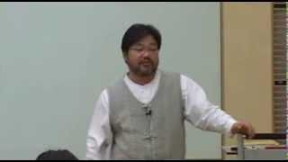 신세계 사주명리 초급 제03강 음양오행 3 - 1