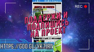Обращение к дорогой аудитории канала! - НАС 90 ТЫСЯЧ и ПЛАНЫ на 2018 год =)