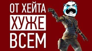 Почему Call of Duty ЛЮБЯТ, а ОТ ХЕЙТА ХУЖЕ ВСЕМ