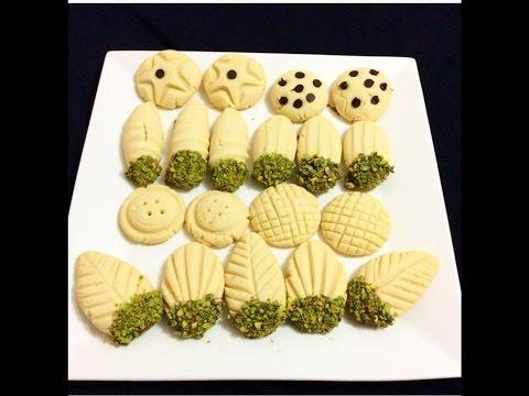 Aynı hamurdan 7ayrı çeşit nefis kurabiye