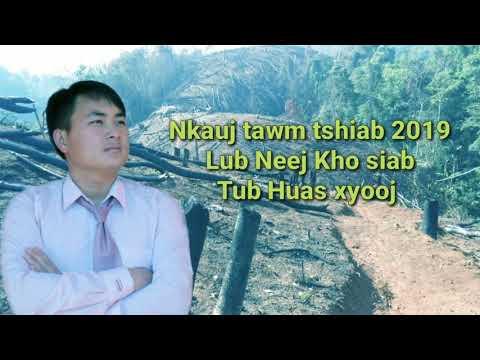 New song 2019 Lub Neej Kho siab(offlcial) Tub Huas Xyooj thumbnail