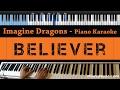 Imagine Dragons - Believer - LOWER Key (Piano Karaoke / Sing Along)