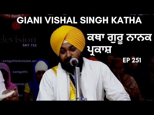 Guru Nanak Parkash Katha | Giani Vishal Singh Ji | Amritsar | Episode 251 | Sangat TV