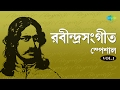 Download Weekend Classic Radio Show | Rabindrasangeet Special |রবীন্দ্রসংগীত | Kichhu Galpo, Kichhu Gaan MP3 song and Music Video
