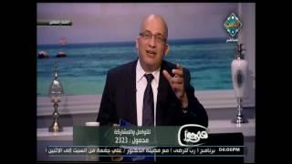 بالفيديو.. داعية إسلامي يكشف سبب رفض النبي الكريم أكل «الساخن»