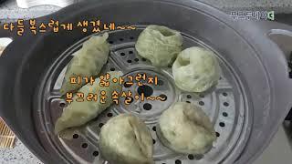 [리뷰] 얇은 만두피 대전...CJ제일제당.풀무원.동원…