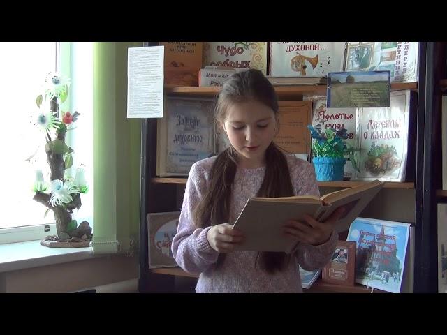 Изображение предпросмотра прочтения – ПолинаБоборыко читает произведение «Милый что?» (Русский фольклор )
