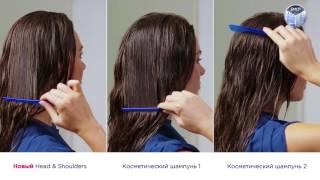 Новый Head & Shoulders для красоты волос