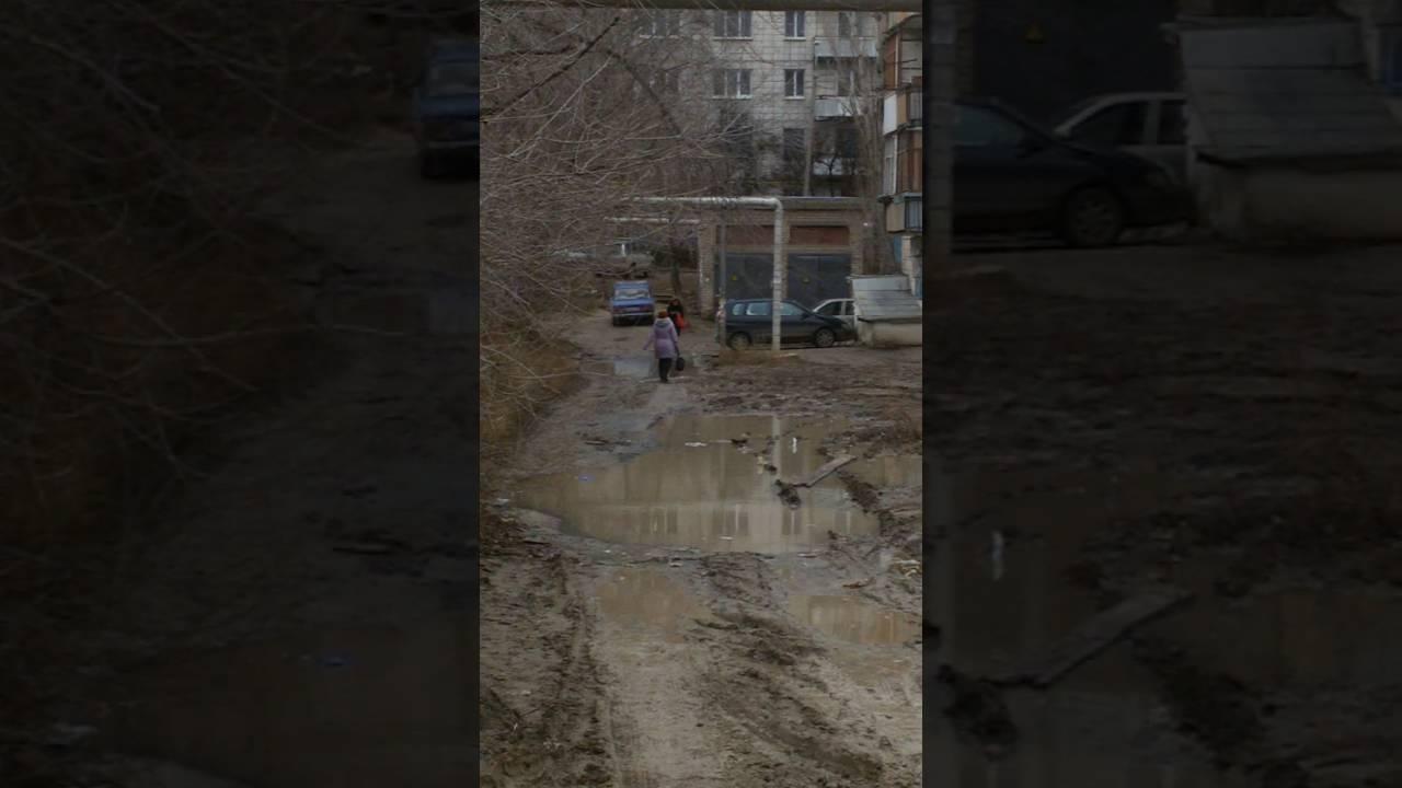 Три километра в Носках. Пермский Марафон - YouTube