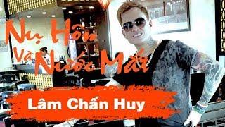 Nụ Hôn Và Nước Mắt 2015- Lâm Chấn Huy | Official Audio