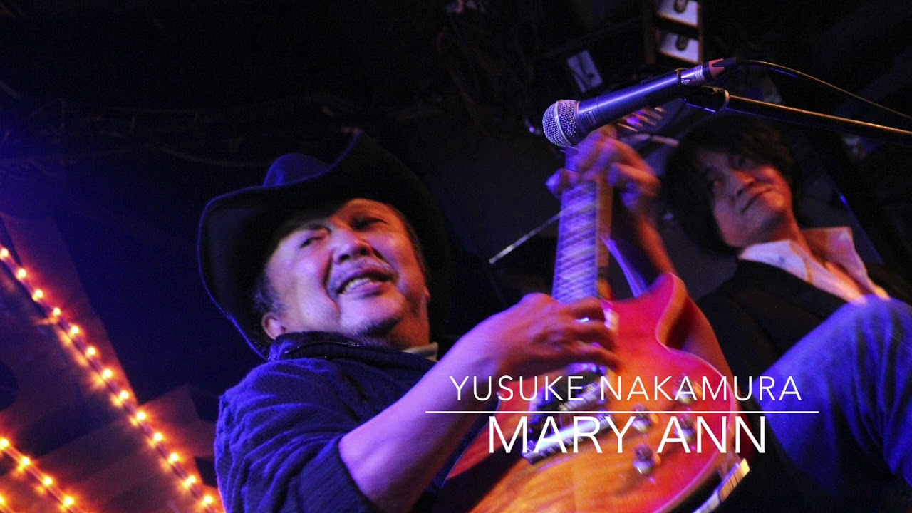 Mary Ann Blues