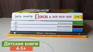 Детские книги: энциклопедии с Чевостиком, художественные, веселый виммельбух  Анна Чижова