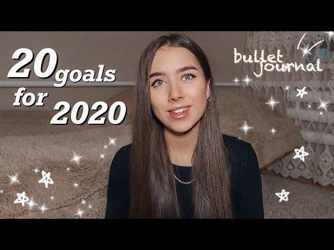 ☀ мои 20 целей на 2020 год