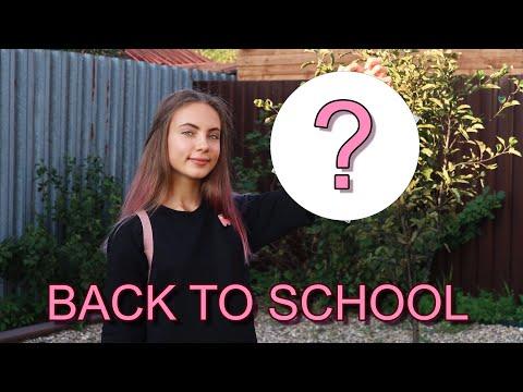 BACK TO SCHOOL//БЭК ТУ СКУЛ 2019//МОЯ КАНЦЕЛЯРИЯ