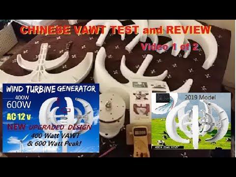 New 2019 Chinese VAWT Lantern Wind Turbine generator vid 1 of 2 - 400/600Watt