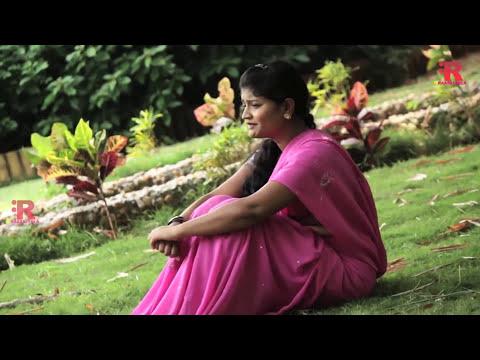 ప�లీజ�…నేన� పెళ�ళైన దాన�ని | sorry naku pelli ayyindi | Latest Telugu Short Film 2017