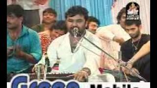 Helo Maro Sunjo Ranuja Na - Kirtidan Gadhavi.mp4