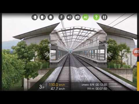 INCHEON INT`L AIRPORT - SEOUL STATION AREX 운행영상 [HMMSIM 2]