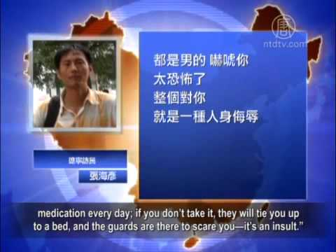 Report: Forced Psychiatric Abuse Becomes Normal in China