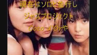 島袋寛子&早乙女友貴が結婚報告「愛と感謝を持ち共に歩み芸事に磨きを」