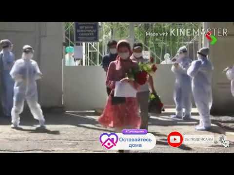 Новости Таджикистан  канибадам 11.05.2020