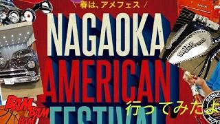 Nagaoka American Festival
