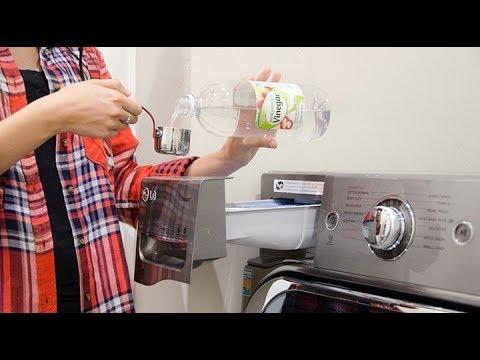 ★ 5 причин добавить уксус в стиральную машинку во время стирки. Вещи как новые. Проверено!