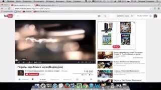 КАК РАСКРУТИТЬ КАНАЛ Аннотации Заработок урок Как оформить канал на youtube