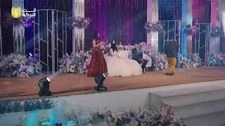 العريس يشوف البنات احلى من عروسته