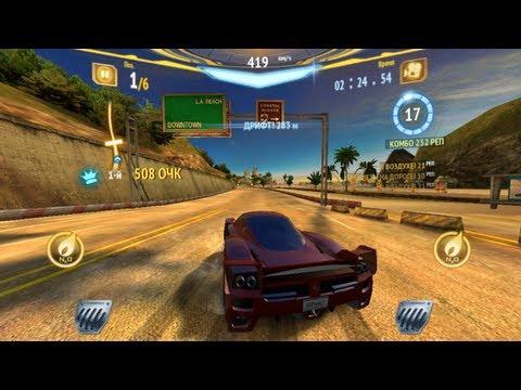Обзор игры Asphalt 7 Heat для Windows Phone 8