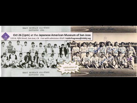Return to Heart Mountain: 70th Anniversary of the 1944 Heart Mountain vs. Gila River Baseball Game