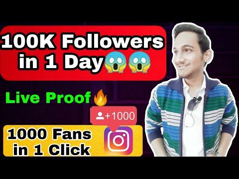 100K Followers In 1 Click | Instagram Par Follower Kaise Badhaye | Instagram Followers Hack
