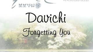 Davichi - Forgetting You Lyric (OST Moon Lovers : Scarlet Heart Ryeo) With Indonesian Translate