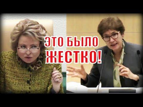 СовФед ОБОМЛЕЛ от