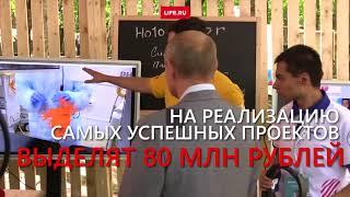 Путин на форуме «Машук» в Пятигорске