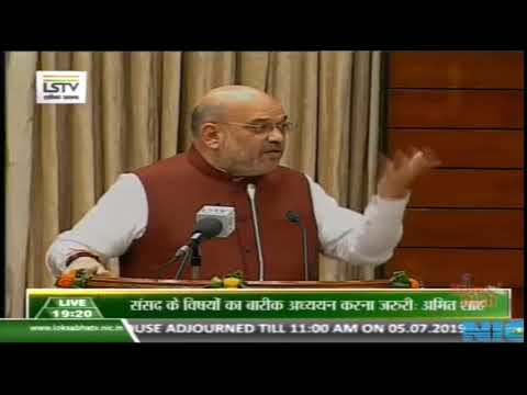 Shri Amit Shah addresses newly elected members of 17th Lok Sabha